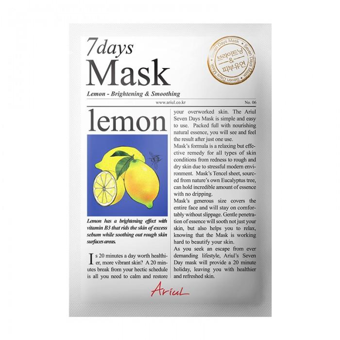 Masca servetel 7Days Lamaie - stralucire si relaxare (20 grame), Ariul