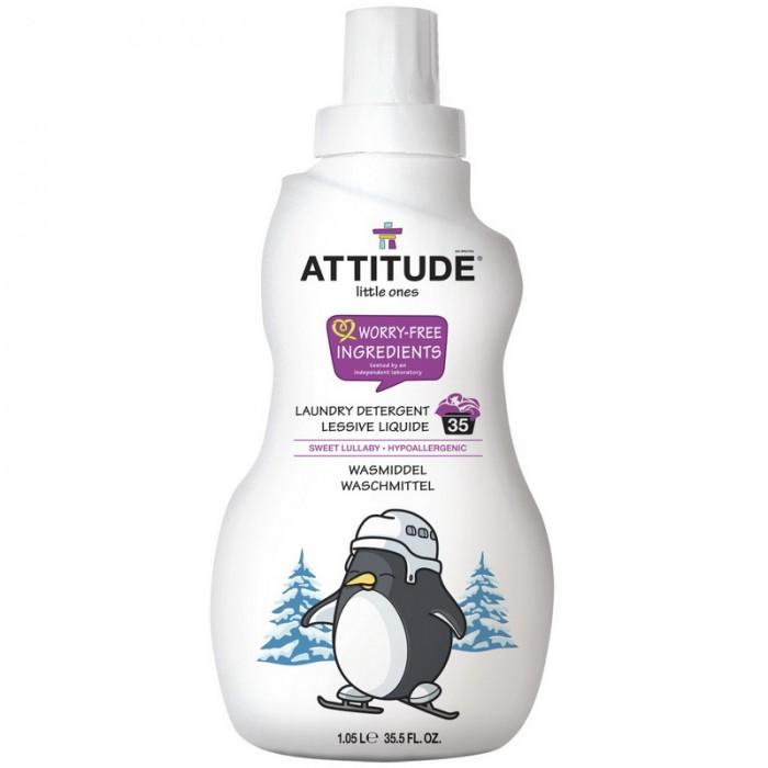 Detergent lichid pentru rufele bebelusilor, 35 spalari, pentru puiul meu drag (1050 ml), Attitude