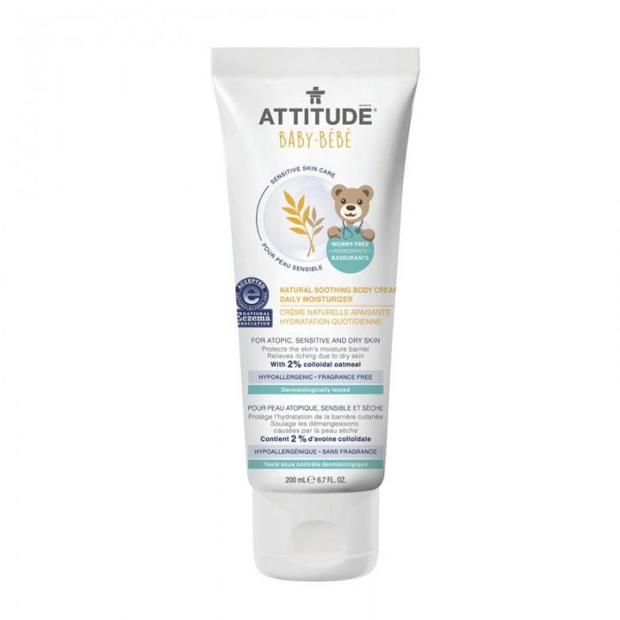 Sensitive Skin Baby Natural Crema calmanta pentru uz zilnic (200 ml), Attitude