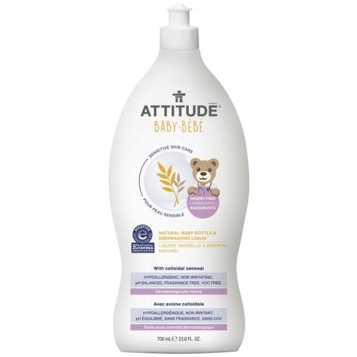 Sensitive Sensitive Skin Baby Natural Lichid de spalat sticlute si vase (700ml), Attitude