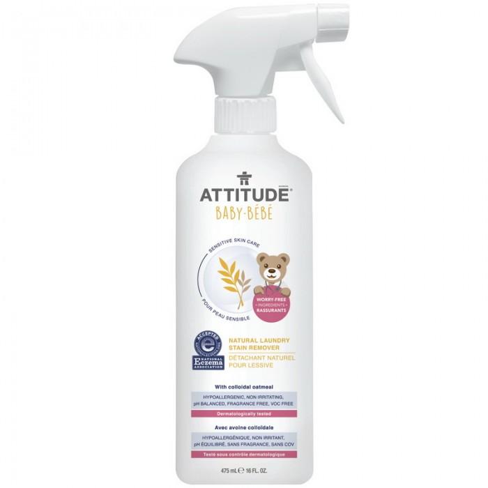 Sensitive Sensitive Skin Baby Natural Solutie de indepartat pete (475 ml), Attitude