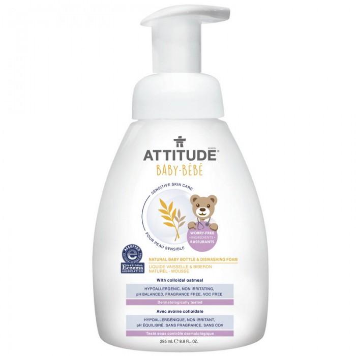Sensitive Sensitive Skin Baby Baby Spuma pentru spalat sticlute si vase (295 ml), Attitude