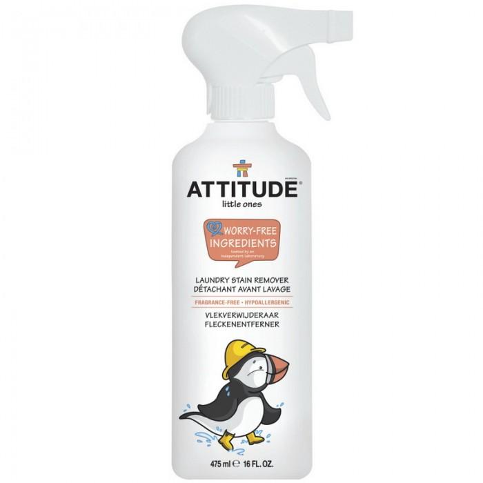 Solutie concentrata de indepartat pete, pentru rufe copii, fara miros (475 ml), Attitude