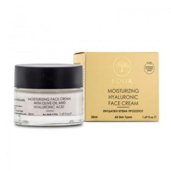 Crema de fata naturala hidratanta cu ulei de masline si acid hialuronic (50 ml), Eolia Cosmetics