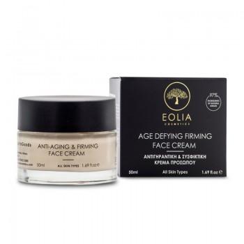 Crema de fata naturala pentru ferminate si anti-imbatranire cu acid hialuronic, colagen si extract de struguri (50 ml), Eolia Cosmetics