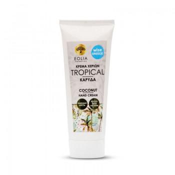Crema de maini naturala cu aroma de cocos (75 ml), Eolia Cosmetics