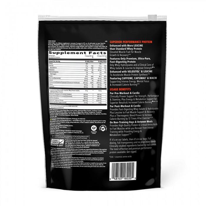AMP Wheybolic Ripped Proteina cu aroma de vanilie (616.5 grame), GNC