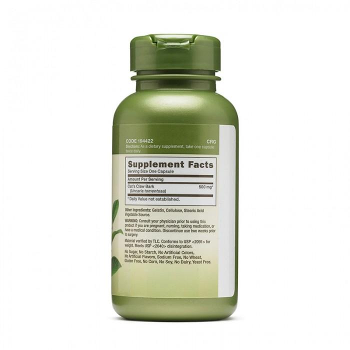 Gheara matei 500 mg (100 capsule), GNC Herbal Plus