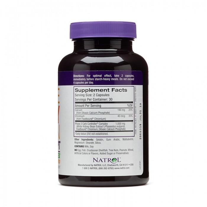 Natrol Carb Intercept faza 2 extract din fasole alba (60 capsule), GNC