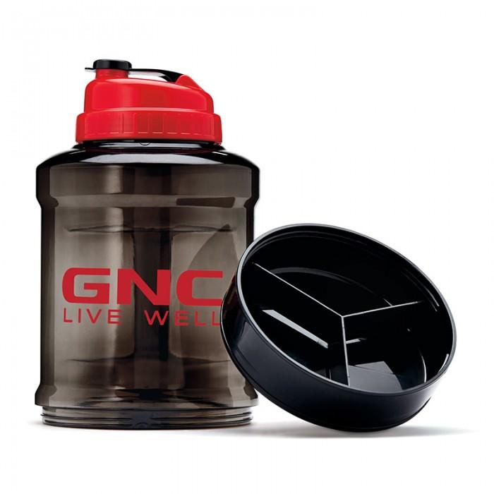 Power Jug Bidon pentru lichide cu compartiment pentru depozitarea pastilelor (2200 ml), GNC
