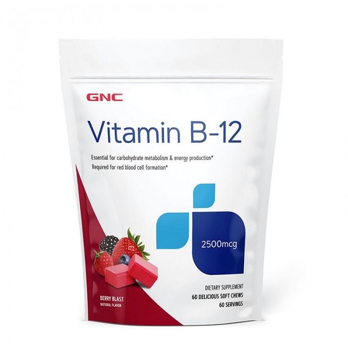 Vitamina B-12 2500 mcg Caramele cu aroma de fructe de padure (60 caramele), GNC