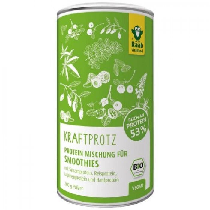 Protein plus bio mix proteic (200 grame), Raab Vitalfood