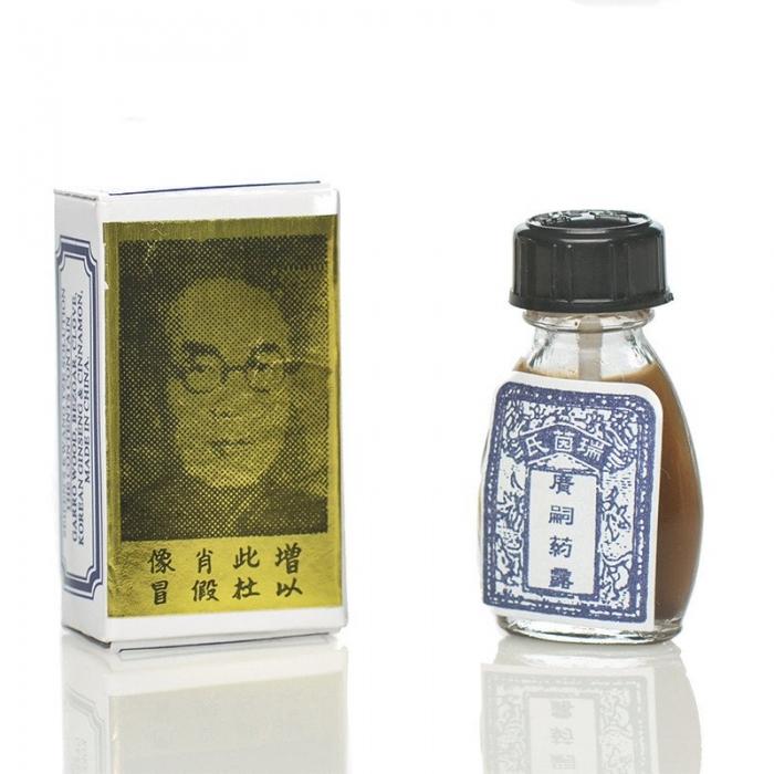 Seifen Chinese Brush (3 ml)