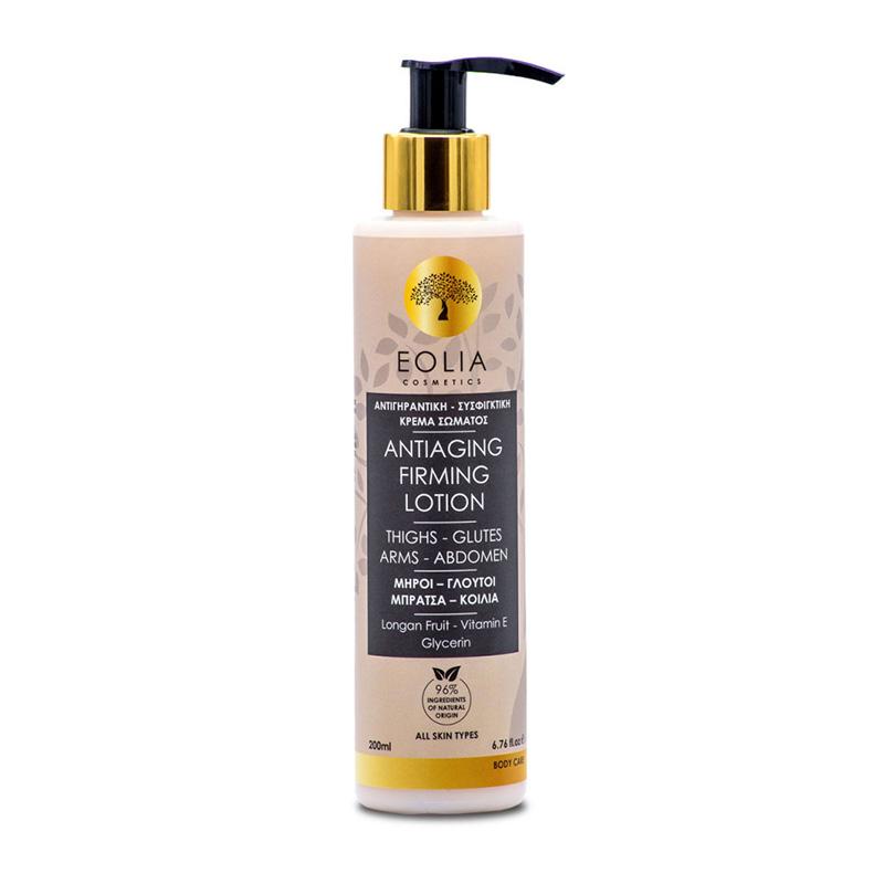 Lotiune naturala pentru fermitatea pielii (200 ml), Eolia Cosmetics